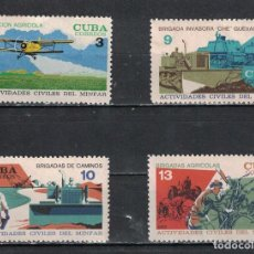 Sellos: ⚡ DISCOUNT CUBA 1968 CIVIL ACTIVITIES OF CUBAN ARMED FORCES MNH - AGRICULTURE. Lote 253850800