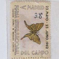 Sellos: ESPAÑA SELLO FERIA DEL CAMPO 1962.. 50 CENT.. Lote 254555100