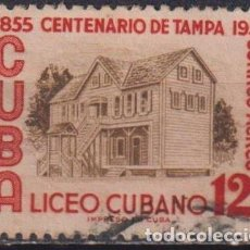 Sellos: ⚡ DISCOUNT CUBA 1955 THE 100TH ANNIVERSARY OF TAMPA, FLORIDA U - ARCHITECTURE, TOURISM. Lote 255641740
