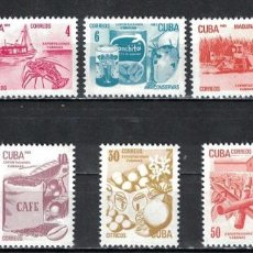 Sellos: ⚡ DISCOUNT CUBA 1982 EXPORTS MNH - AGRICULTURE, PRODUCTS. Lote 255653335