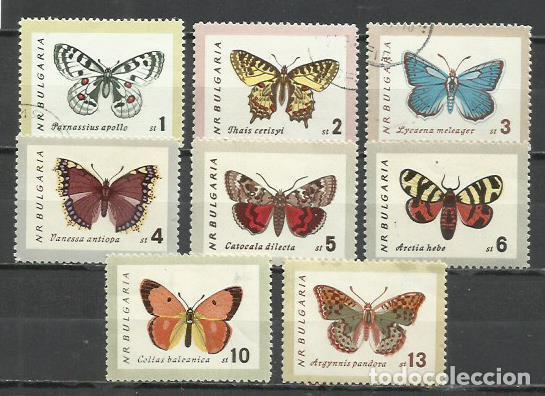 2610C-SERIE COMPLETA MARIPOSAS, BULGARIA 1972 Nº 1155/62. FOTO REAL, BONITOS ,INSECTOS.NATURALEZA. (Sellos - Temáticas - Naturaleza)