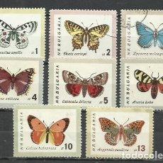 Sellos: 2610C-SERIE COMPLETA MARIPOSAS, BULGARIA 1972 Nº 1155/62. FOTO REAL, BONITOS ,INSECTOS.NATURALEZA.. Lote 260336850