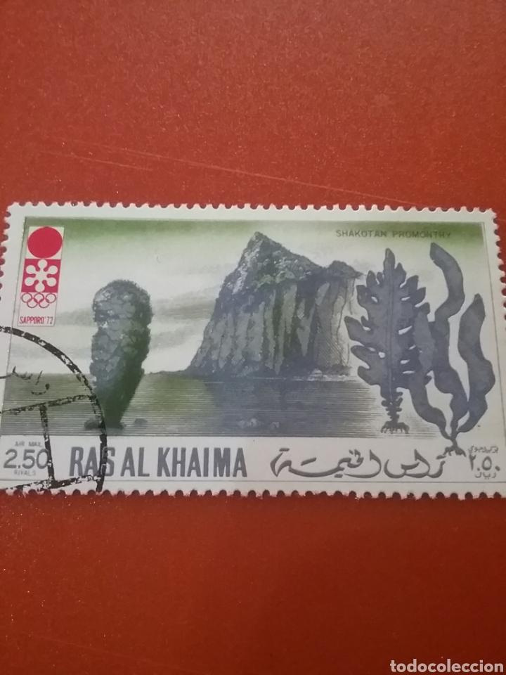 SELLO RAS AL KHAIMA MTDO (E.A.U)/1970/2 DE 3V/JUEGOS/OLIMPIADA/INVIERNO/SAPPORO/MONTAÑA/NATURALEZA/ (Sellos - Temáticas - Naturaleza)
