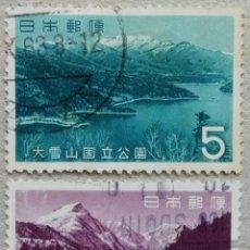 Sellos: 1963. JAPÓN. 754 / 755. PARQUE NACIONAL DAISATSUZAN. SERIE COMPLETA. USADO.. Lote 262083690