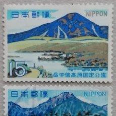 Sellos: 1968. JAPÓN. 896 / 897. PARQUE NACIONAL YATSUGATAKE. SERIE COMPLETA. USADO.. Lote 262363580