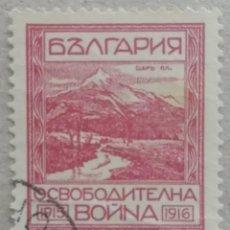 Timbres: 1921. BULGARIA. MONTE SHARA EN MACEDONIA. USADO.. Lote 265744339