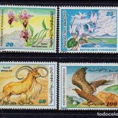 Sellos: TÚNEZ 923/26** - AÑO 1980 - FLORA Y FAUNA - AVES DE PRESA - ANIMALES Y PLANTAS. Lote 267257574