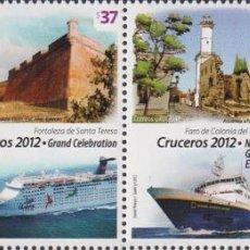 Sellos: ⚡ DISCOUNT URUGUAY 2012 TOURISM - CRUISES MNH - SHIPS, TOURISM. Lote 267408699