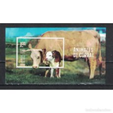 Sellos: ⚡ DISCOUNT CUBA 2019 FARM ANIMALS MNH - AGRICULTURE, COWS, CATTLE. Lote 268833549