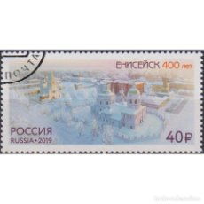 Sellos: ⚡ DISCOUNT RUSSIA 2019 400 YEARS OF YENISEISK U - ARCHITECTURE, TOURISM. Lote 268835169