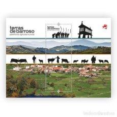 Sellos: PORTUGAL ** & TIERRAS DE BARROSO, PATRIMONIO AGRÍCOLA MUNDIAL 2021 77686). Lote 270095313
