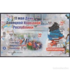 Sellos: ⚡ DISCOUNT DONETSK 2018 DAY OF THE DONETSK PEOPLE'S REPUBLIC MNH - CARDS, HOLIDAYS. Lote 270385553