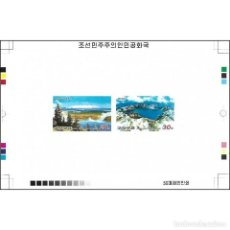 Sellos: ⚡ DISCOUNT KOREA 2012 ГОРА ПЭКТУ MNH - THE MOUNTAINS, PONDS, IMPERFORATES. Lote 270387413