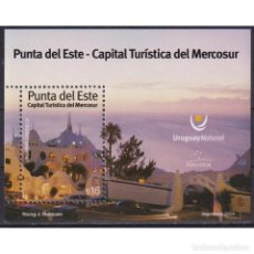 Sellos: ⚡ DISCOUNT URUGUAY 2004 PUNTA DEL ESTE, TOURIST CAPITAL MNH - TOURISM. Lote 270390163