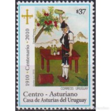 Sellos: ⚡ DISCOUNT URUGUAY 2010 THE 100TH ANNIVERSARY OF THE HOUSE OF ASTURIAS MNH - AGRICULTURE. Lote 270390888
