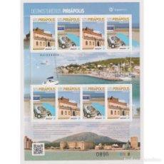 Sellos: ⚡ DISCOUNT URUGUAY 2020 TOURISM IN PIRIAPOLIS MNH - TOURISM. Lote 270392388
