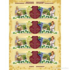 Sellos: ⚡ DISCOUNT RUSSIA 2019 WINEMAKING MNH - AGRICULTURE, WINE. Lote 276608518