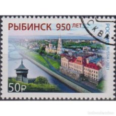 Sellos: ⚡ DISCOUNT RUSSIA 2021 THE 950TH ANNIVERSARY OF RYBINSK, YAROSLAV REGION U - ARCHITECTURE, T. Lote 284373663