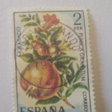 Sellos: SELLO ESPAÑA GRANADO FRUTAS PLANTAS 2 PESETAS USADO 1975. Lote 285668818