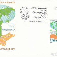 Sellos: EDIFIL 3349, AÑO EUROPEO DE LA CONSERVACION DE LA NATURALEZA, PRIMER DIA DE 6-4-1995 SFC. Lote 287098848