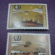 Sellos: SELLO NACIONES UNIDAS (VIENA) NUEVO/1995/JUVENTUD/FUTURO/ALDEA/CABALLO/ESQUIMAL/ARTE/CUADRO/PINTURA/. Lote 287781378