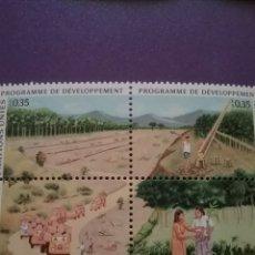 Sellos: HB NACIONES UNIDAS (GINEBRA) NUEVO/1986/DESARROLLO/ACUIFERO/NATURALEZA/COCHES/ARBOÑ/BOSQUE/CAMION. Lote 288475263