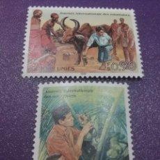 Sellos: SELLO NACIONES UNIDAS (GINEBRA) NUEVO/1988/DIA/VOLUNTARIOS/INTER/BUHE/BUFALO/ANIMAL/DOMESTICO/COCO/A. Lote 288545753