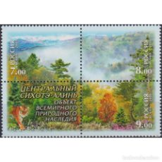 Sellos: ⚡ DISCOUNT RUSSIA 2008 THE OBJECT OF THE WORLD NATURAL HERITAGE MNH - FLORA, TIGERS, THE MOU. Lote 289989478