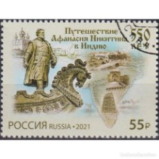 Sellos: ⚡ DISCOUNT RUSSIA 2021 THE 550TH ANNIVERSARY OF AFANASY NIKITIN'S JOURNEY TO INDIA U - SHIPS. Lote 289990198