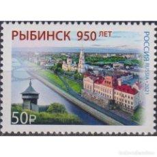 Sellos: ⚡ DISCOUNT RUSSIA 2021 THE 950TH ANNIVERSARY OF RYBINSK, YAROSLAV REGION MNH - ARCHITECTURE,. Lote 289990288