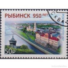 Sellos: ⚡ DISCOUNT RUSSIA 2021 THE 950TH ANNIVERSARY OF RYBINSK, YAROSLAV REGION U - ARCHITECTURE, T. Lote 289990298