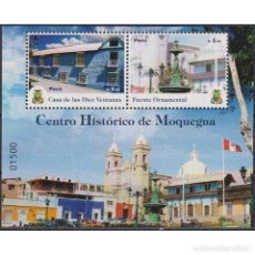 Sellos: ⚡ DISCOUNT PERU 2020 TOURISM - MOQUEGUA MNH - ARCHITECTURE, TOURISM. Lote 289990523