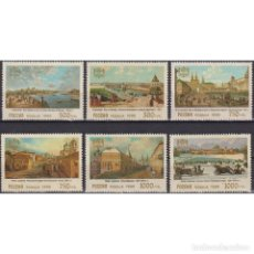 Sellos: ⚡ DISCOUNT RUSSIA 1996 THE 850TH ANNIVERSARY OF MOSCOW MNH - ARCHITECTURE, PAINTING, TOURISM. Lote 289990648