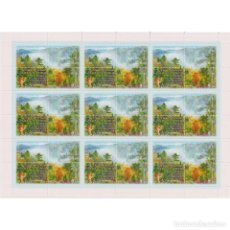 Sellos: ⚡ DISCOUNT RUSSIA 2008 THE OBJECT OF THE WORLD NATURAL HERITAGE MNH - TIGERS, NATURE, THE MO. Lote 289991223