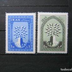 Sellos: IRÁN 1960 PROTECCIÓN NATURALEZA SERIE MNH**SIN CHARNELA LUJO!!!. Lote 290173358