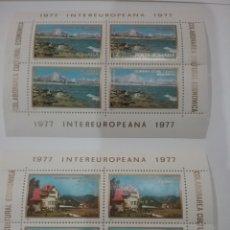Sellos: HB (2) RUMANIA (P. ROMANA) NUEVOS/1977/INTEREUROPEANA/CARPATOS/MONTAÑAS/PAISAJES/MAR/HOETEL/TURISMO/. Lote 290966523