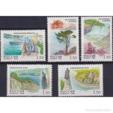 Sellos: ⚡ DISCOUNT RUSSIA 1998 REGIONS OF RUSSIA FEDERATION MNH - MONUMENTS, TOURISM. Lote 297142678