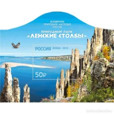 Sellos: ⚡ DISCOUNT RUSSIA 2015 UNESCO WORLD HERITAGE - LENA PILLARS NATIONAL PARK MNH - NATURE, THE. Lote 297143088