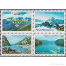 Sellos: ⚡ DISCOUNT RUSSIA 2004 THE GOLDEN MOUNTAINS OF ALTAI MNH - THE MOUNTAINS. Lote 297143698