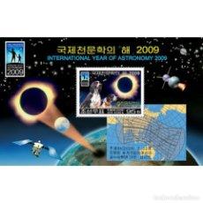 Sellos: ⚡ DISCOUNT KOREA 2009 INTERNATIONAL YEAR OF ASTRONOMY MNH - ASTRONOMY. Lote 297143873