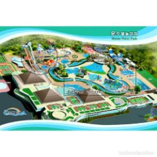Sellos: ⚡ DISCOUNT KOREA 2014 MUNSU WATER PARK MNH - TOURISM. Lote 297143923