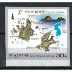 Sellos: ⚡ DISCOUNT KOREA 2014 TOK ISLAND - NO PERFORATION MNH - CARDS. Lote 297143948
