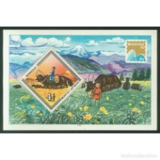 Sellos: ⚡ DISCOUNT MONGOLIA 1983 INTERNATIONAL STAMP EXHIBITION BRASILIANA 83 MNH - AGRICULTURE, BUF. Lote 297144423