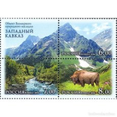 Sellos: ⚡ DISCOUNT RUSSIA 2006 THE WORLD NATURE HERITAGE IN RUSSIA - WEST CAUCASUS MNH - THE MOUNTAI. Lote 297144978
