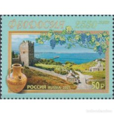 Sellos: ⚡ DISCOUNT RUSSIA 2021 THE 2,250TH ANNIVERSARY OF THE CITY OF FEODOSIA MNH - ARCHITECTURE, A. Lote 297145678