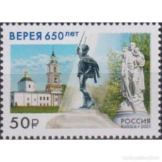 Sellos: ⚡ DISCOUNT RUSSIA 2021 THE 650TH ANNIVERSARY OF VEREYA IN THE MOSCOW REGION MNH - MONUMENTS,. Lote 297145708