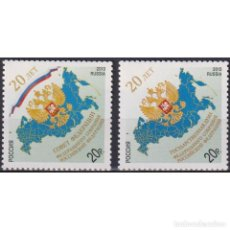 Sellos: ⚡ DISCOUNT RUSSIA 2014 THE STATE DUMA AND FEDERATION COUNCIL OF RUSSIA MNH - CARDS, COATS OF. Lote 297146428