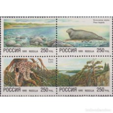 Sellos: ⚡ DISCOUNT RUSSIA 1995 ENDANGERED ANIMALS MNH - FLORA, FAUNA, NATURE, PONDS, SEALS. Lote 297146933