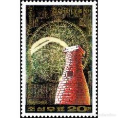 Sellos: ⚡ DISCOUNT KOREA 1989 SATURN AND TELESCOPE MNH - ASTRONOMY. Lote 297147203