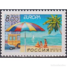 Sellos: ⚡ DISCOUNT RUSSIA 2004 RELAXATION MNH - RELAXATION, TOURISM. Lote 297147498